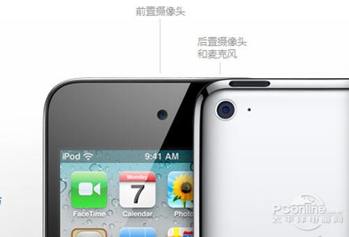 苹果ipod touch4的官方价格和功能