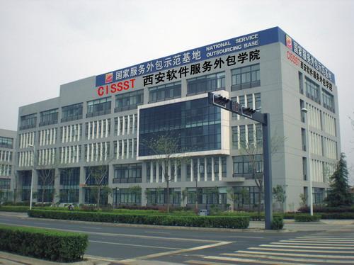"""西安软影件服务外包学院:软件精英杏彩娱乐的""""梦工厂"""""""
