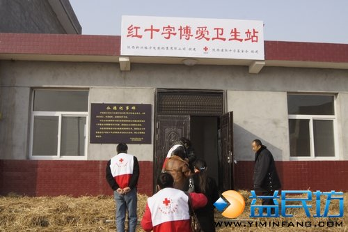 格力户县博爱卫生站