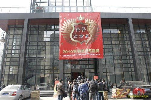 爱速客乐获2010年五星奖最具杏彩官网潜质一品牌奖