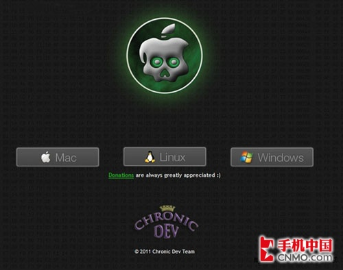 iPhone和iPad 4.2.1完美越狱教程-绿毒RC5版