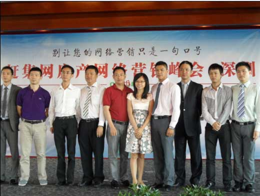 2011年8月23日至2011年8月25日,赶集网房产网络营销峰会广州站、深圳站、上海站陆续圆满落幕。本次峰会着重探讨了当前房产市场状况下,如何改善房产经纪企业以及房产经纪人现状等行业问题。赶集网韦炳方、罗剑两位副总裁在会上向当地一线房产经纪公司企业高层,以及现场的房产经纪人宣布并阐释了赶集网面向大客户推出的VIP绿色通道。   据悉,赶集网房产频道目前日访问量高达448万,日页面浏览量达4311万。同时,其手机客户端活跃用户也已突破2000万。此次峰会是赶集网整合其站内各项资源,针对大客户提供VIP