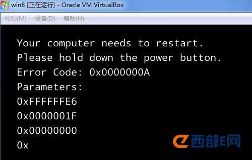 VirtualBox安装Win8出现Your computer needs to restart的解决办法_操作系统_西部e网 - bailkai - good luck guys