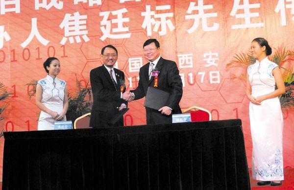 台湾华新丽华西安杏彩开户LED项从目投产