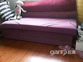 七旬老人儿赶集网杏彩平台开户转让沙发 价格暴涨5倍
