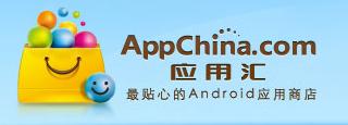 国内Android应用商店概况
