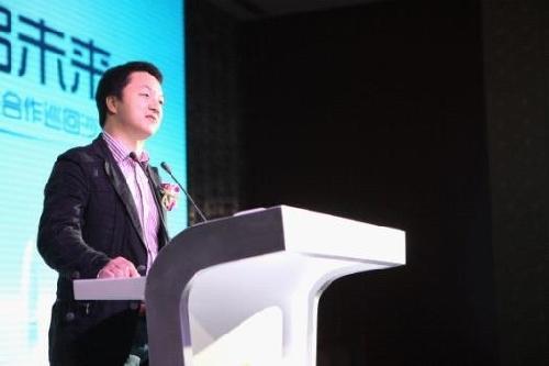 """成都开发者沙龙:腾讯应用中心""""弹性首发""""模式受关注"""