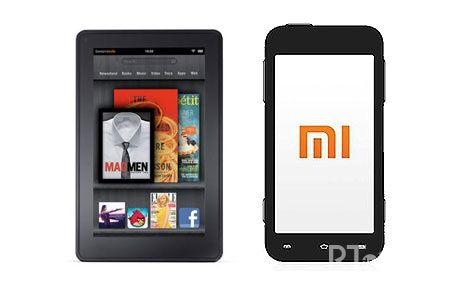 小米手机与Kindle Fire