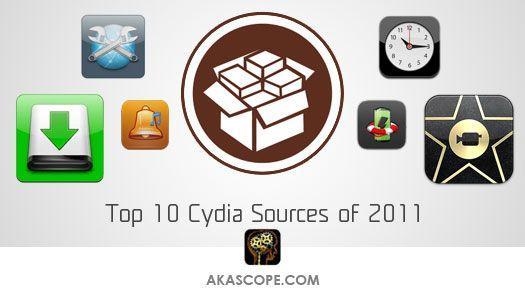 2011年10个最好的Cydia源推荐(iOS)