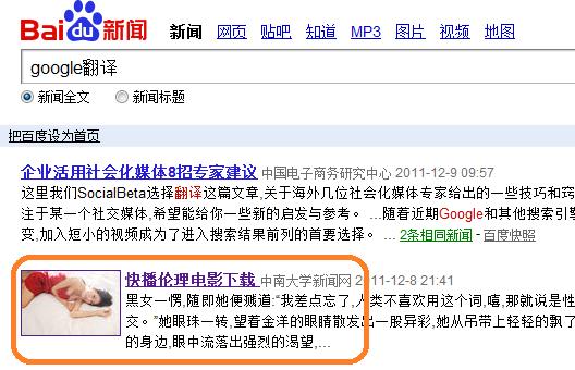 """下载亚洲情色_就会自动被跳转到一个名为""""亚洲华人情色娱乐网""""的色情"""