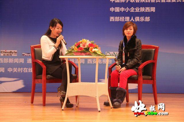 2011陕西省互联网大会站长年会:草根创富成就梦想