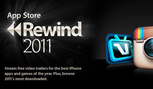 苹果2011年度iTunes Rewind榜单(获奖名单)