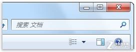 Outlook搜索慢?用Win7快速搜索邮件内容