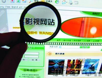 视频网站收费频道比拼:因时效滞后与盗版受限