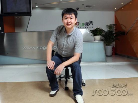 搜狗CEO王小川:智能是靠技术驱动的