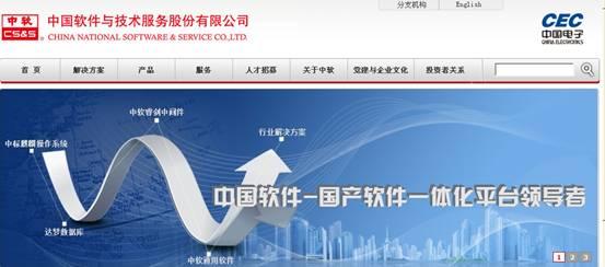 中国软件战略联姻九思软件构筑高端OA技术壁垒