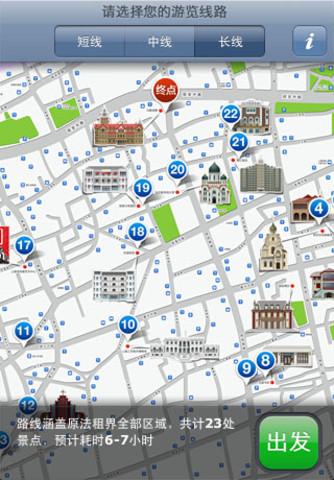 T晨ou杏彩注册ch China:取代旅游手册的掌中城市景点地图