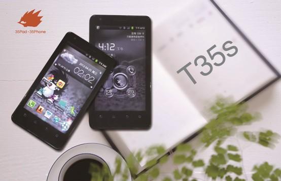 """都市白领""""轻""""享35Phone T35S"""