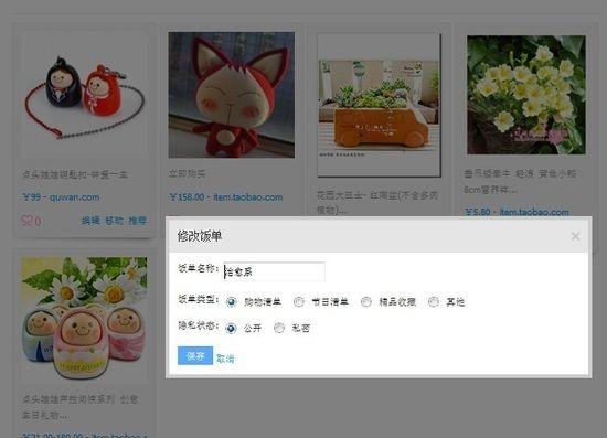 国内首个一站式购物社交平台seefan稀饭网试运营