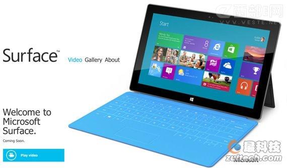 微软Surface平板电脑比iPad强在哪儿?