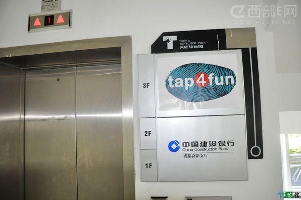 中国iOS收入排行榜排名第一的成都尼比鲁公司探班