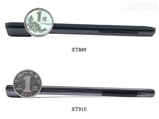 刀锋系集大成者 MOTO电信机皇XT889更快更稳