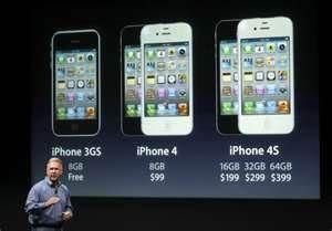 苹果手机在中国份额减半 用户观望iPhone5
