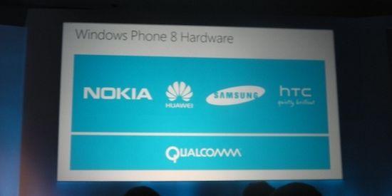 即将到来的大牌手机们:iPhone5还是BlackBerry 10?