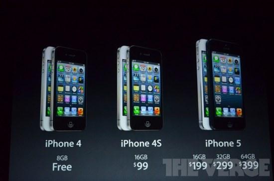 iPhone5正式发布 iPhone 4S降价100美元