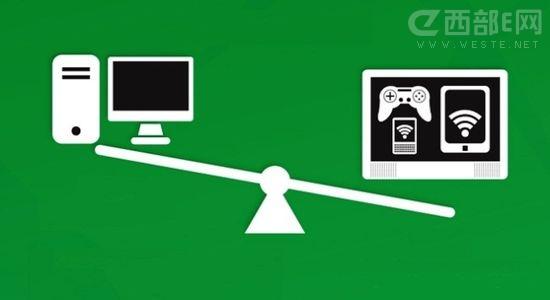 硬件行业转向平板与手机,后PC时代已经来临!