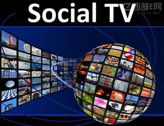 社交电视能否打败Facebook和Twitter呢?
