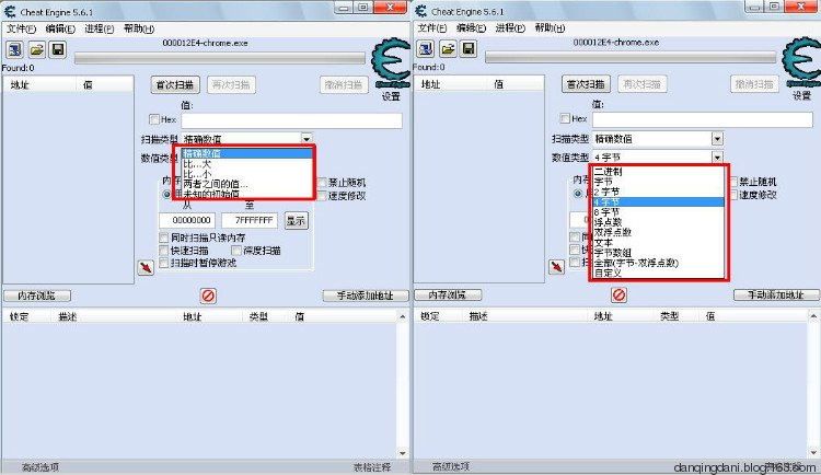 iO平台游戏安全再议之八门神器内存修改,IAP Free游戏内购破解的防御 - danqingdani - 碳基体