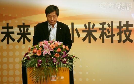 小米盒子低调重生 在上海杭州长沙三地试点