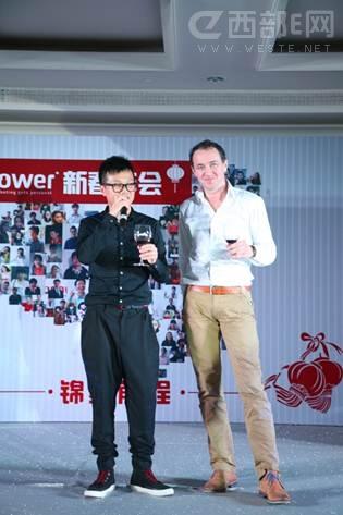 锦绣前程  精彩继续——记2013年webpower中国区新春年会