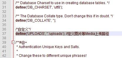 Wordpress 3.5修改图片默认上传目录路径的方法