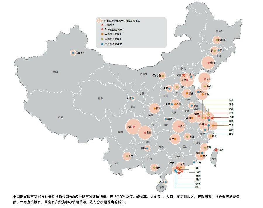 2013年中国城市等级_2013中国新兴城市50强排行榜_E网资料_西部e网