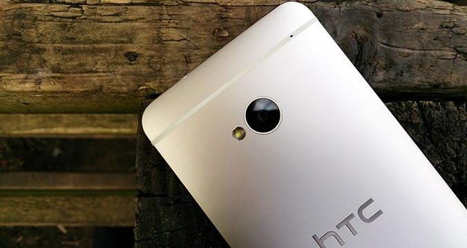 HTC O影NE手机拍照杏彩平台的7个小技巧