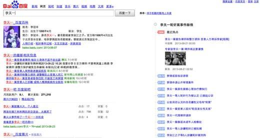 99彩官网地址_201魂3百度世99彩注册界六大创新空慢亮点