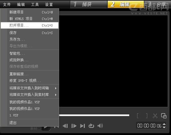 会声会影x5视频制作快速入门教程