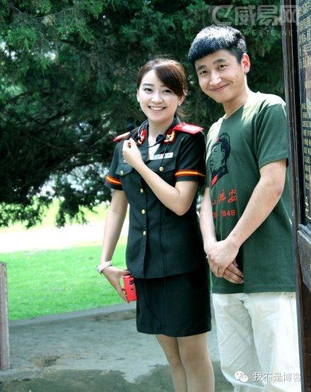网友杨西军拍摄的延安最美女导游