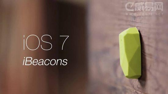 iBeacon能否精确室内定位等10个技术问题