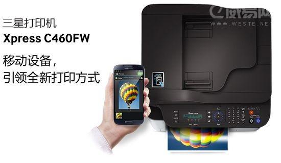 三星NFC打印网,物联网智能办公第一步