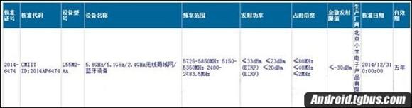 小米电视3突然取消发布 引发行业大猜想