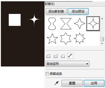 四种方法_平面设计