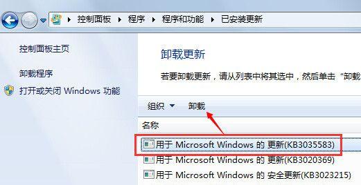 win7/win8系统怎么关闭win10更新提示?