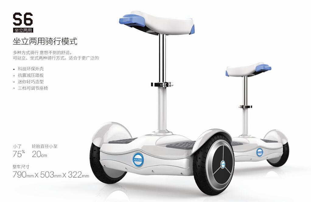 来虎嗅f&m体验爱尔威z3滑板车+s6平衡车 有机会免费拿图片