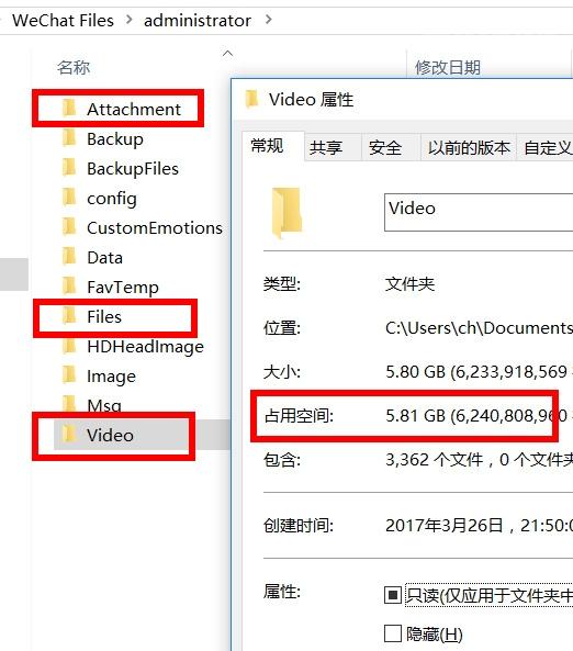 """清理Windows版""""微信""""缓存文件的方法"""
