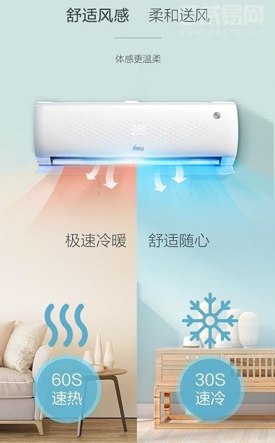 P30将引领华为冲击手机市场第一,苏宁小Biu搅动家电大市场