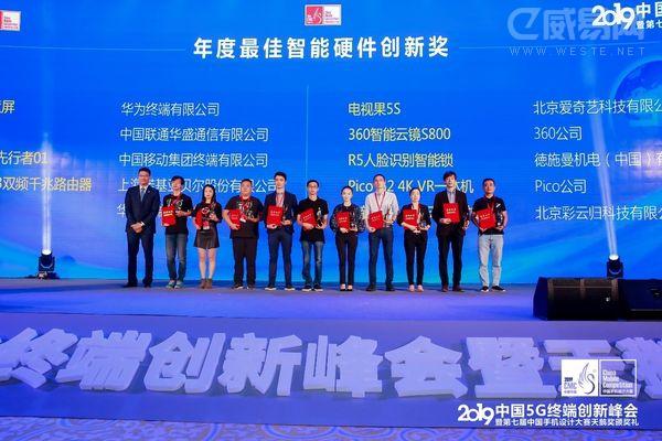 http://www.hjw123.com/huanbaochanye/52996.html