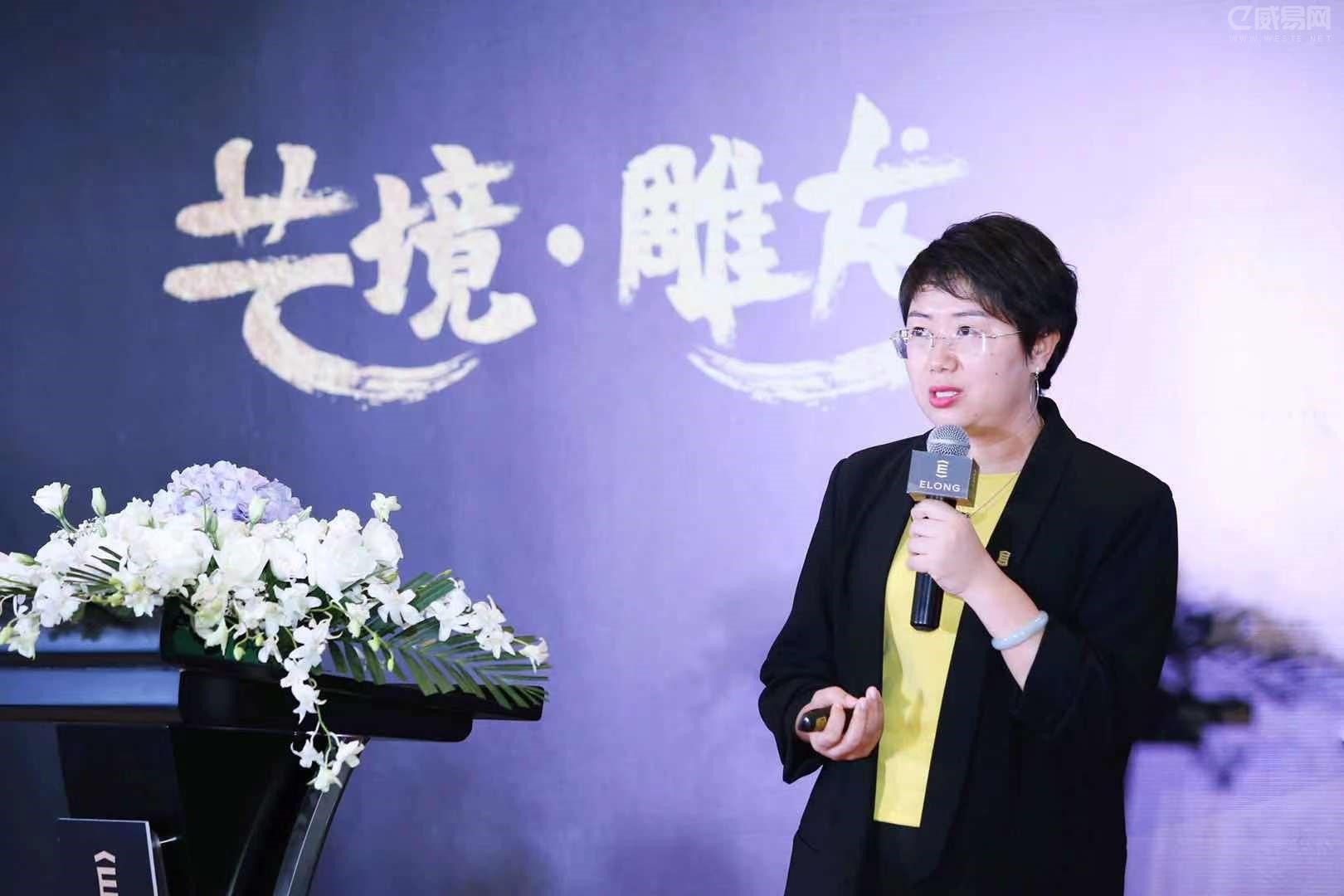 艺龙酒店首家旗舰店开业,打造互联网住
